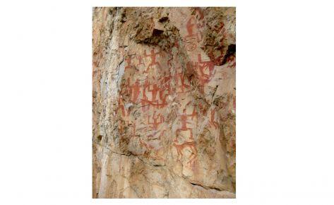 Pintures rupestres de Huashan Rock Art